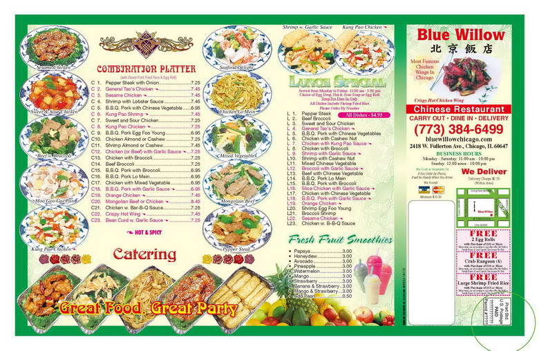 Blue Willow Menu