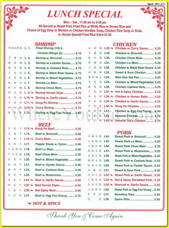 China City Menu