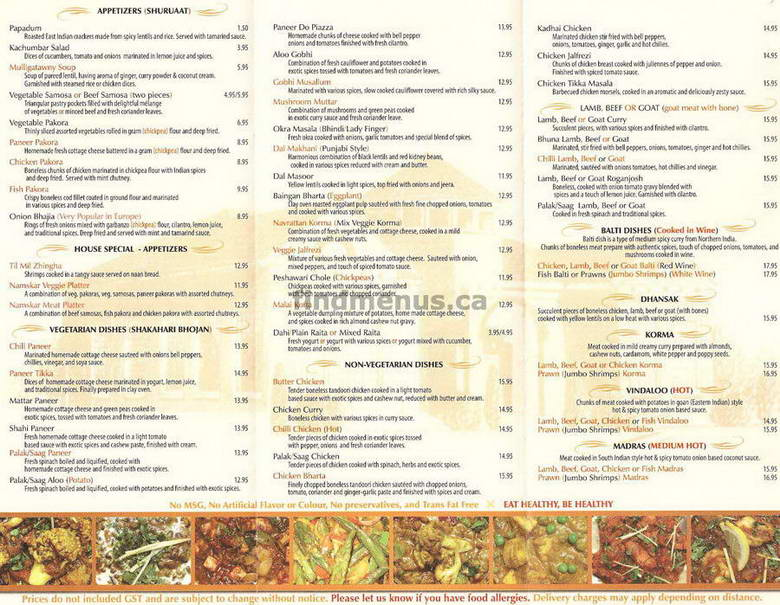 Indian Food Menu