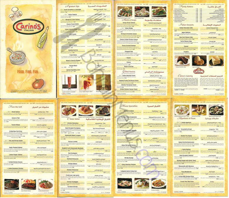 Johnny Carino's Menu