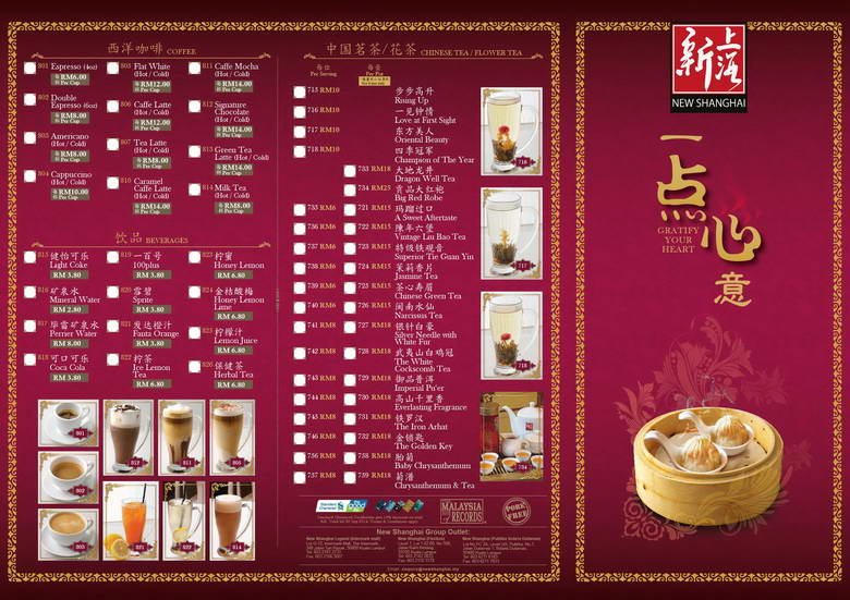 New Shanghai Menu